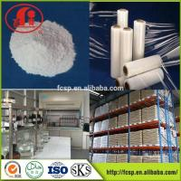 Buy cheap Chemicals High Quality Chemical Auxiliary Polyglycerol Esters Of Fatty Acids from wholesalers