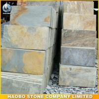 Buy cheap Blocks and Slabs Rusty Yellow Slate Tiles product