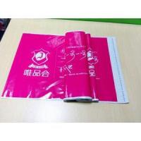 China Large Plastic Mailing Bags on sale