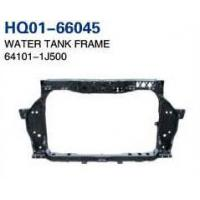 Buy cheap I20 2013 Radiator Support, Water Tank Frame, Panel (64101-1J500) product