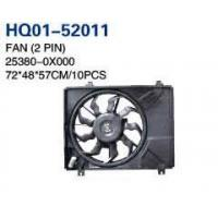 Buy cheap I10 2011 Other Auto Parts, Fan (25380-0X000) product