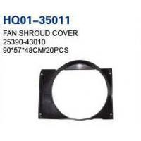 Buy cheap H100 1996 Other Auto Parts, Inner Catch, Fan Shroud Cover, Garnish, Rear Mud Guard (25390-43010) product