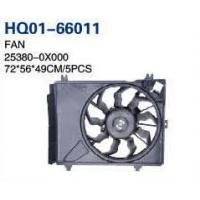 Buy cheap I20 2013 Other Auto Parts, Fan (25380-0X000) product