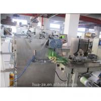 Buy cheap High Quality spoon fork Napkin packing machine tissue wrapper product