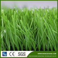 Buy cheap Playground Soccer Grass and Synthetic Grass with High Quality product