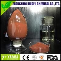 Buy cheap Pharmaceutical Auxiliaries PVP Iodine as MedicalDisinfectant product