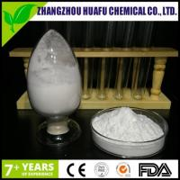 China HF pvp k30 for medical use povidone for medicine on sale