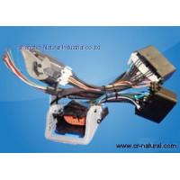 China 201332521528wheelchair wire harness wholesale