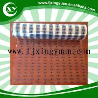 Buy cheap Adult diapers Raw Material PP Frontal Tape product