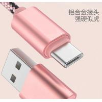 China multi-function usb cable 3.1 type c cable with phone charging cable on sale