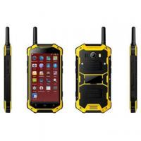 Buy cheap LTE 4G all network Qualcomm rugged smartphone product