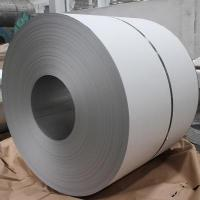 China hot rolled stainless steel coil wholesale