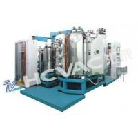 Buy cheap Stainless steel Rings PVD coating machine product