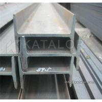 H beam steel ASTM A240 310&310S STAINLESS I BEAM STEEL