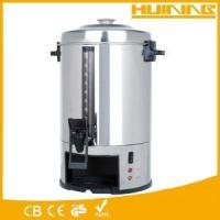 Bunn Coffee Maker Boiling Over : coffee maker urn - quality coffee maker urn for sale