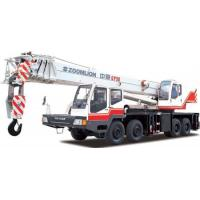 Product Title: ZOOMLION 50T truck crane