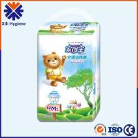 Buy cheap Breathable Training Baby Pant Diapers In Low Price product