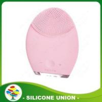 Buy cheap Silicone Portable Face Massager Beauty Cleansing Brush product