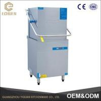 Buy cheap Highly Quality Factory Direct Sell Commercial Kitchenware Dishwasher from wholesalers