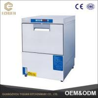 China Under counter dishwasher machine/commercial dishwasher/mini dishwasher on sale