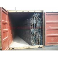 Buy cheap ASTM A36 American Standard Steel Channel Dimensions,Steel sizes under supply product