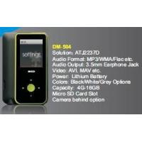 Buy cheap MUSIC PLAY 1.8inch Video mp3 player with Camera or Bluetooth product