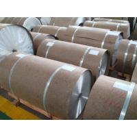 Buy cheap Aluminium sheet lacquered / coil for pilfer proof caps product
