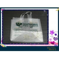 Buy cheap Plastic shopping bags wholesale product