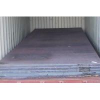 Steel Plates A515/A516