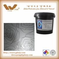 China Hydrofluoric acid resistant ink on sale