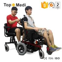 Buy cheap Double Seat Electric Wheelchair TEW123F3 product