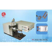 Buy cheap Battery pole piece very ear welding machine product
