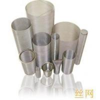 Buy cheap Stainless Steel Filter Tube product