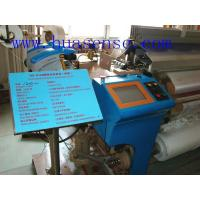 Buy cheap Cam Shedding 8100model Water Jet Loom product