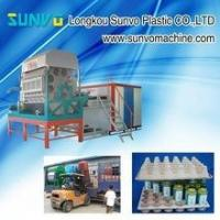 Buy cheap quick delivery time for egg tray making machine product