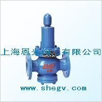 Buy cheap Y42X type acts on the spring membrane type relief pressure valve directly product