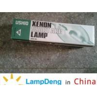 Buy cheap Xenon Lamp for Barco projectors from wholesalers