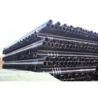 Buy cheap astm a513 erw steel pipe product