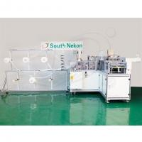 Buy cheap Folding Form Mask Machine (With Nose Wire)(NK-MMF901B) product