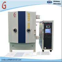 China Ion and Elecrton Gun Coating Technology/good pvd ion plating system Admin Edit on sale