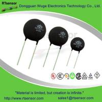 Buy cheap MF73T-1 High Power Inrush Current Limiter , Power NTC Thermistor product