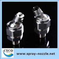 Buy cheap 155RS Metal Adjustable Spray Nozzle product