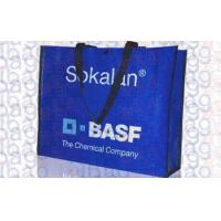 Promotional bags AD-4