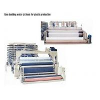 China KSP-918 Cam shedding Water jet loom for plastich products on sale