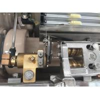 Buy cheap TDW-851 Sigle Nozzle Water Jet Loom product