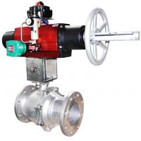 Buy cheap O-type soft seal off control valve regulating valve from wholesalers