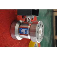 Buy cheap Ceramic Ball control valve from wholesalers