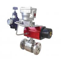 Buy cheap Metal sealing ball valve from wholesalers