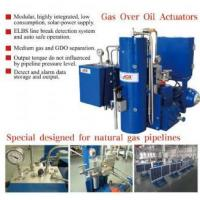 Buy cheap Gas Over Oil Actuators from wholesalers