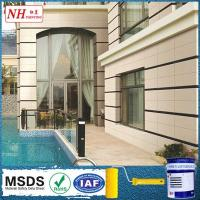 Buy cheap Architectural Coatings Products ID: ZSN4-42 product